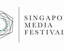 Carjacker the first Singaporean film project to win the Aurora Prize